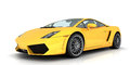 Yellow Lamborghini Royalty Free Stock Photo