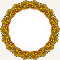 Yellow round frame abstract gold with floral elements Royalty Free Stock Photos