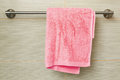Yellow towel Royalty Free Stock Images