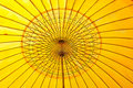 Yellow umbrella pattern Stock Images