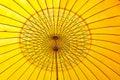 Yellow umbrella pattern Royalty Free Stock Photo