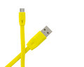 Yellow wire USB Royalty Free Stock Photo