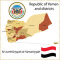 Yemen map. Royalty Free Stock Photo