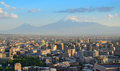 Yerevan Royalty Free Stock Photo