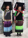 Yi People minority group in China Royalty Free Stock Photo