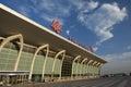 Yinchua airport