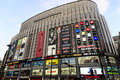 Yodobashi akiba is the biggest electronic products shop of japan Stock Photo