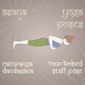 Yoga four limbed staff pose caturanga dandasana asana poses Stock Photo