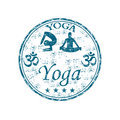 Yoga rubber stamp Stock Image