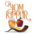 Yom kippur design eps vector Royalty Free Stock Photography