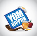 Yom kippur icon eps vector Royalty Free Stock Photos