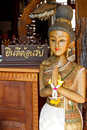 You re welcome in thai word on wood piece with thai woman sculpture for sawasdee of thailand Royalty Free Stock Photo