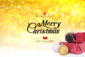 We with you a very merry christmas and happy new year 2017 text