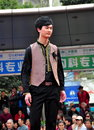 Pengzhou, China: Male Model on Runway Royalty Free Stock Photo