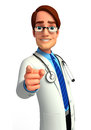 Young doctor d rendered illustration of Royalty Free Stock Images
