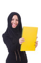 Young muslim female student with books Stock Photo