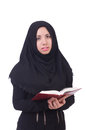 Young muslim female student with books Royalty Free Stock Images