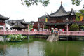 Yu garden Stock Photos