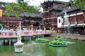 Yu garden Stock Photo