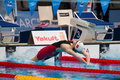 Yung fu china barcelona july in action during barcelona fina world swimming championships on july in barcelona spain Royalty Free Stock Image