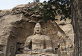 Yungang Grottoes Stock Photos