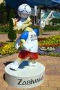 Zabivaka, mascot of the FIFA World Cup 2018 Royalty Free Stock Photo