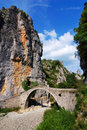 Zagoria stone bridge in Pindus Mountains Royalty Free Stock Image