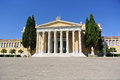 The zappeion is a building in national gardens of athens in heart of athens greece it is generally used for meetings and Stock Photos
