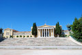 The zappeion is a building in national gardens of athens in heart of athens greece it is generally used for meetings and Stock Photo