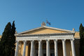 Zappeion megaron neoclassical building in athens greece Stock Images