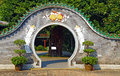 Zen garden entrance arch shaped wall to the decorated with bonsai plants Royalty Free Stock Photo