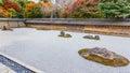 A Zen Rock Garden in Ryoanji Temple in Kyoto Royalty Free Stock Photo