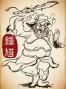 Zhong Kui: Traditional Ghost Slayer Character in Hand Drawn Style, Vector Illustration