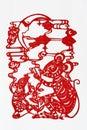 Zodiac Chinese Paper-cutting (Rat) Royalty Free Stock Photo
