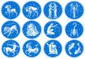 Zodiac icons. Astrology horoscope with signs. Calendar template. Collection outline animals. Vintage style. Libra Royalty Free Stock Photo