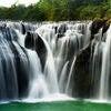 Waterfall. Beautiful waterfall in ShiFen, Taiwan Stock Photo