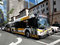 Stock Image :  Λεωφορείο πόλεων της Χονολουλού, η χώρα σαφής, στην πολυάσχολη οδό επισκόπων