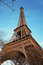 Stock Image : πύργος του Άιφελ