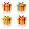 Stock Image : Установленные подарочные коробки