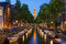 Stock Image : Amsterdam canals