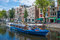 Stock Image : Amsterdam city