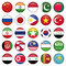 Stock Image : Antarctic and Russian Flags Round Buttons