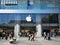 Stock Image : Apple Store