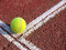 Stock Image : Ball on a tennis court