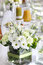 Stock Image : Beautiful wedding decorations on the table