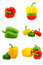 Stock Image : Bell pepper
