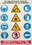 Stock Image : Beware
