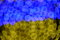 Stock Image : Blurred lights
