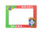 Stock Image : Brazil style background picture frame
