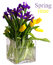 Stock Image : Bright bouquet of spring flowers